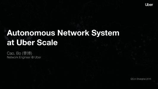 Uber如何结合DevOps理念来加速网络基础设施建设的自动化进程