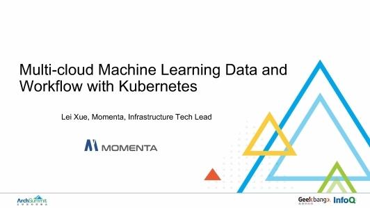基于 Kubernetes 的跨云 AI 训练平台构建与展望