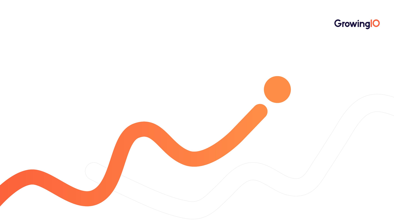 GrowingIO 微服务 SaaS 与私有部署运行实践