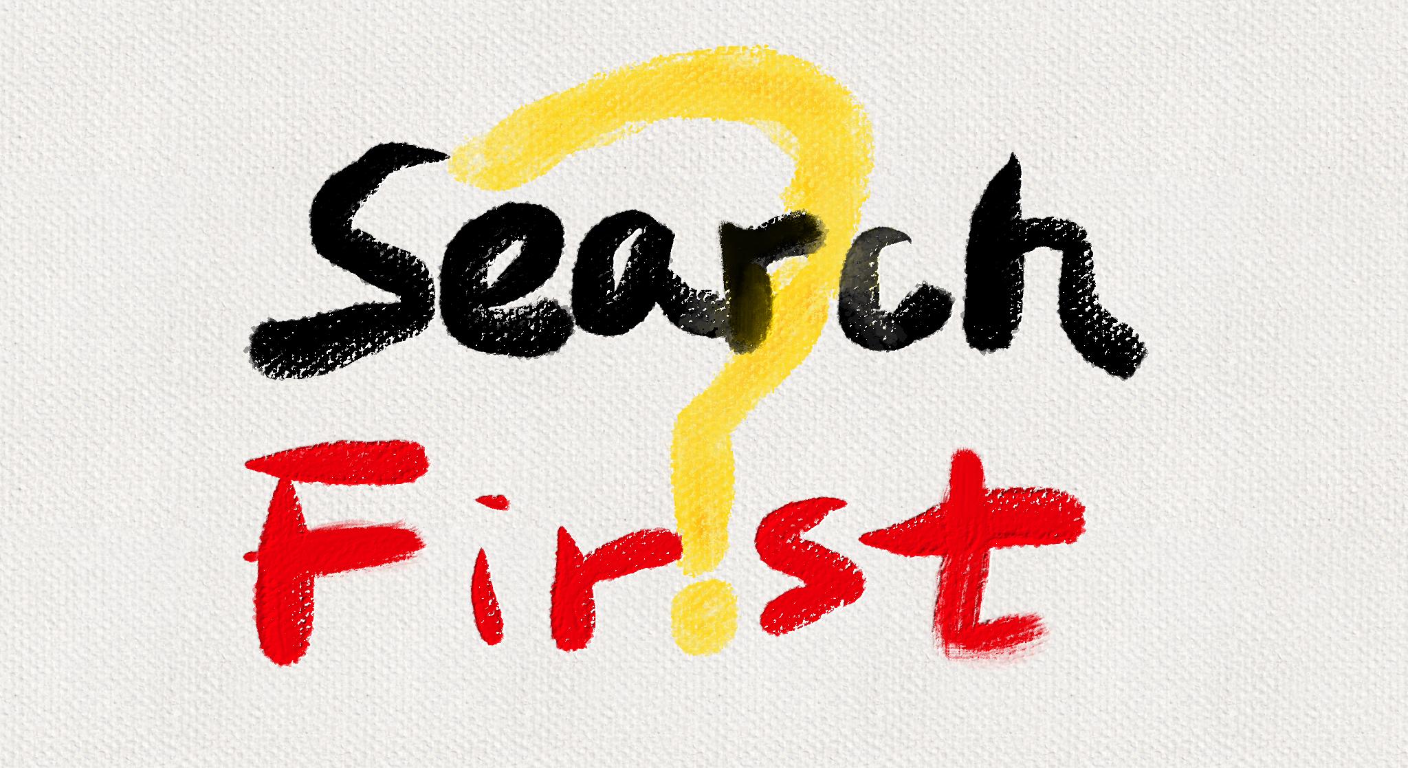 遇事不决,请先 「搜索」
