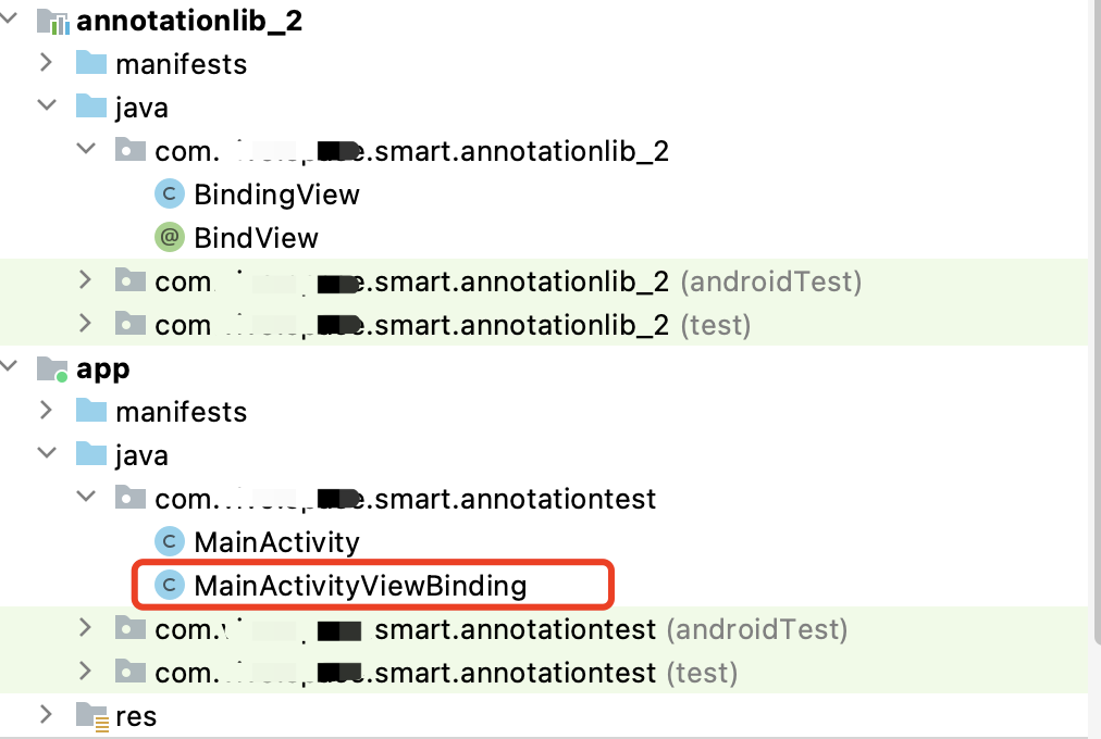 手把手教你实现Android编译期注解