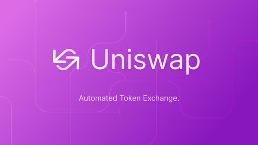Uniswap去中心化交易所系统开发