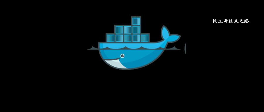 推荐!看完全面掌握,最详细的 Docker 学习笔记总结(2021最新版)