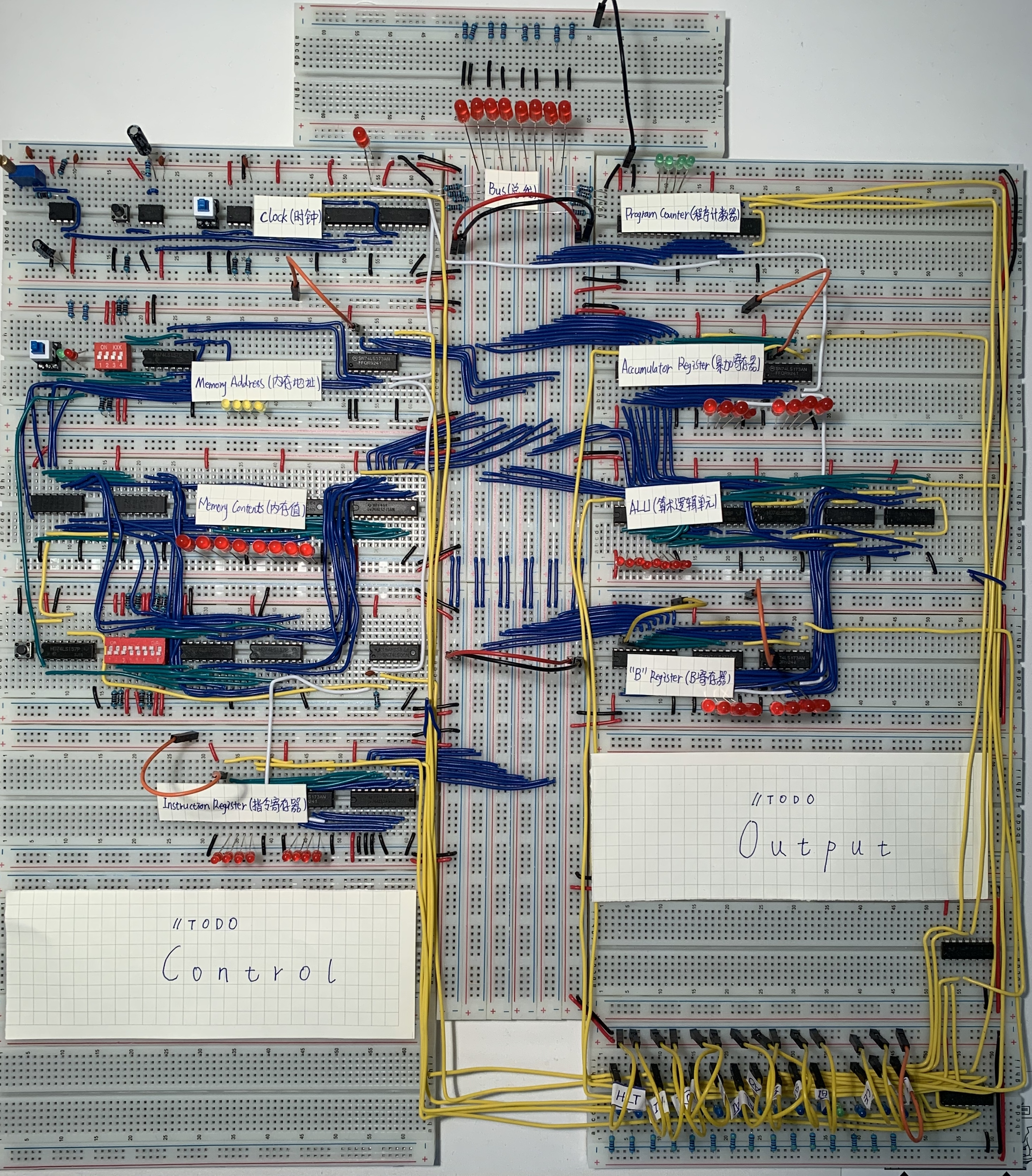 从零开始制作一台计算机-概述