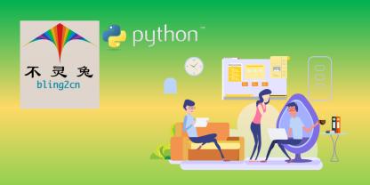 python实现·十大排序算法之计数排序(Counting Sort)