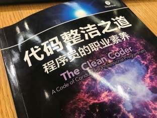 这是我迄今为止读过的最有价值的技术书,却一行代码都没有