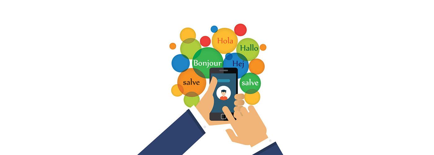 如何打造一款全球化的App?