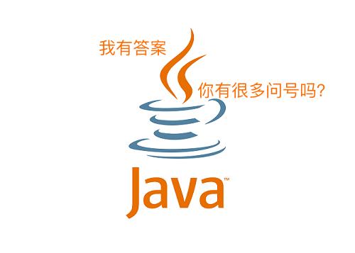 《零基础学Java》 FAQ 之 零-这门课适合我吗?