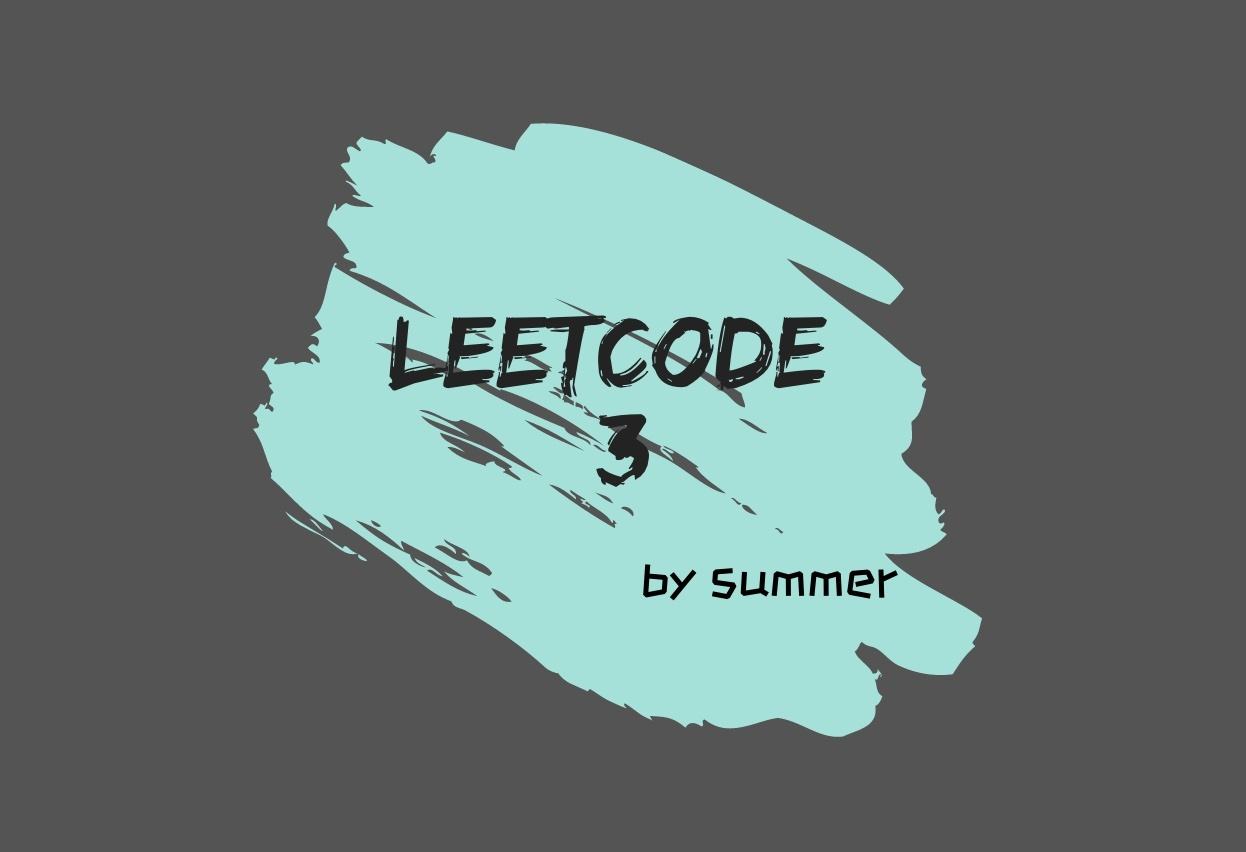 LeetCode 3. Longest Substring Without Repeating Characters