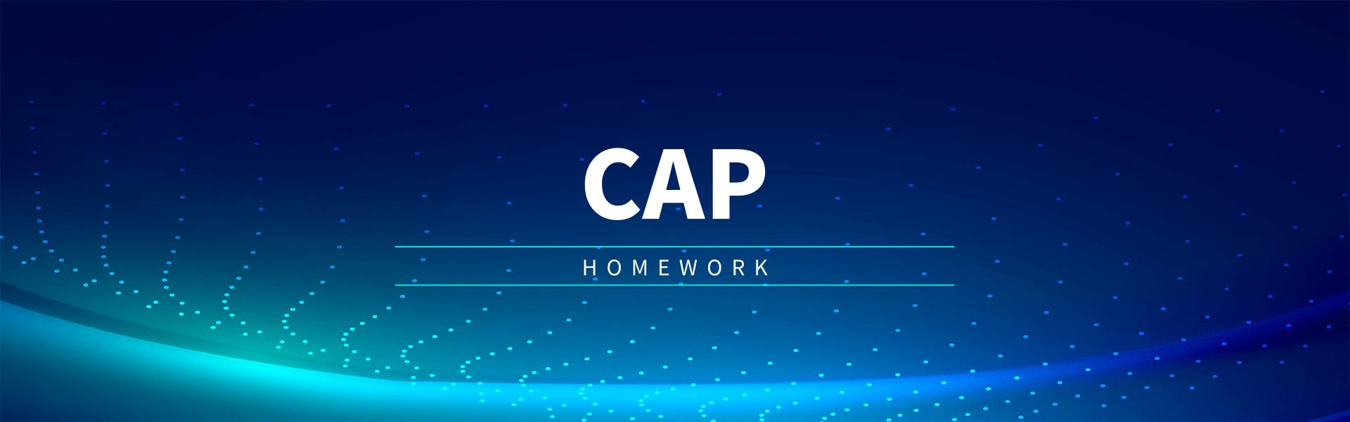 架构师训练营第6周:CAP原理