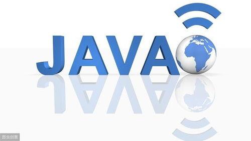 java架构-一些设计上的基本常识