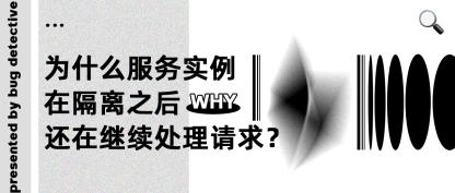 https://static001.geekbang.org/infoq/0f/0f2c1ea828a89c64d59a5a6b3e52fc86.jpeg?x-oss-process=image/resize,w_416,h_234