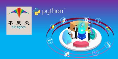 python实现·十大排序算法之希尔排序(Shell Sort)