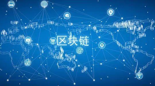 CECBC区块链专委会副主任吴桐主讲成都市委宣传部区块链和数字