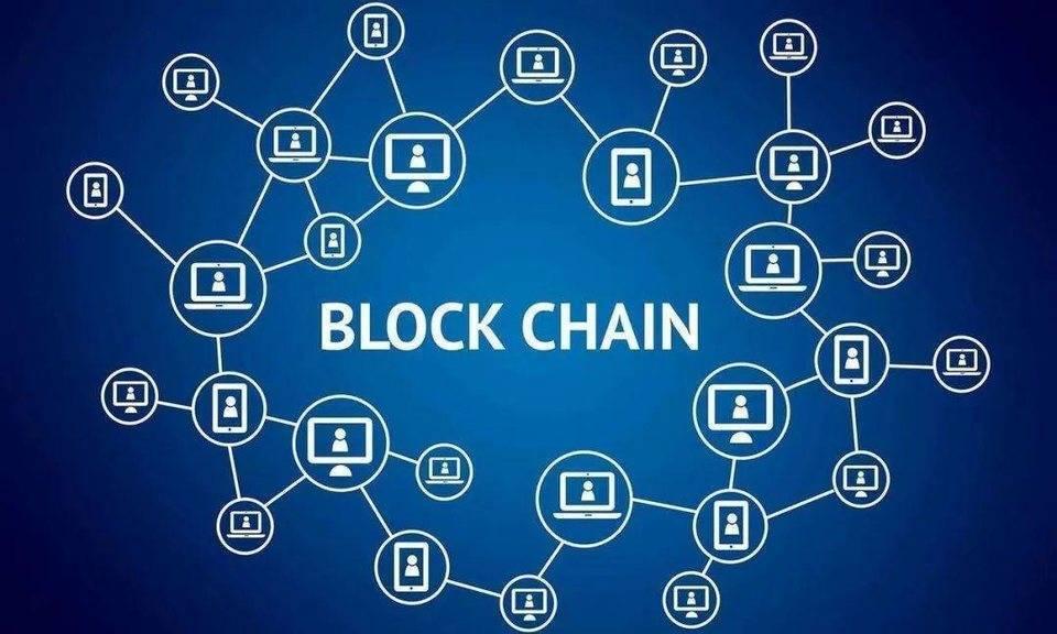 区块链技术智能合约有哪些实际的应用场景