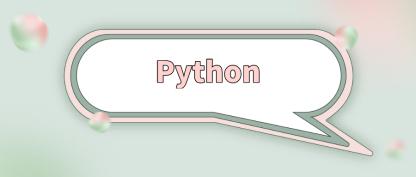 Python好找工作吗?