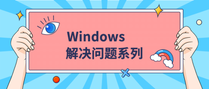 https://static001.geekbang.org/infoq/21/21421ff2b66465d0226f7ac9f275d42e.png?x-oss-process=image/resize,w_416,h_234