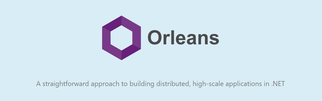 Orleans 知多少 | .NET分布式框架