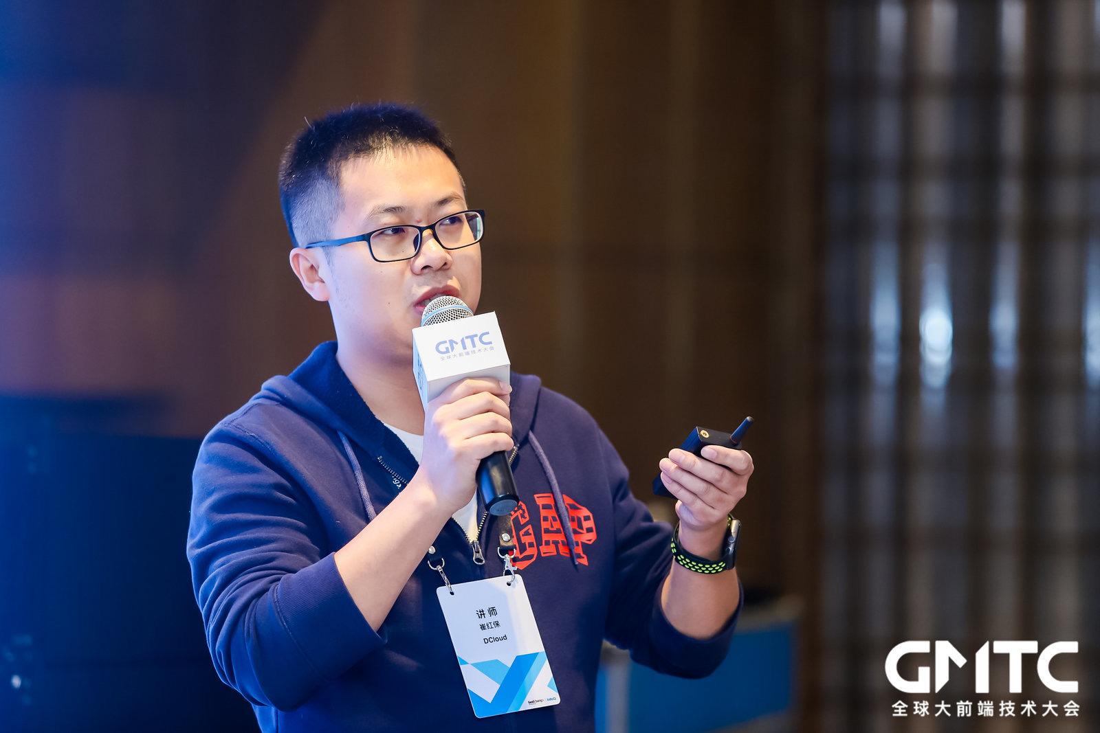 小程序的当下和未来可能 | GMTC.2019深圳站演讲文稿