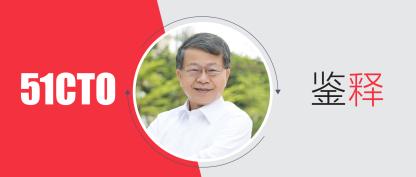 51CTO专访|鉴释首席架构师刘新铭:让软件开发更安全、更高效
