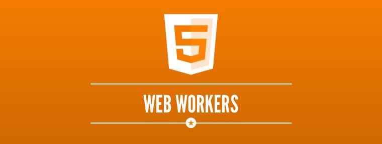 聊聊 Web Workers 吧