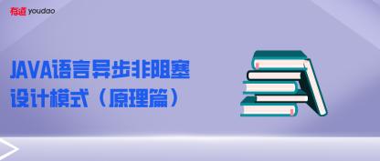 https://static001.geekbang.org/infoq/30/30cfe746bcc50bc6a890f40d867ec5a1.png?x-oss-process=image/resize,w_416,h_234