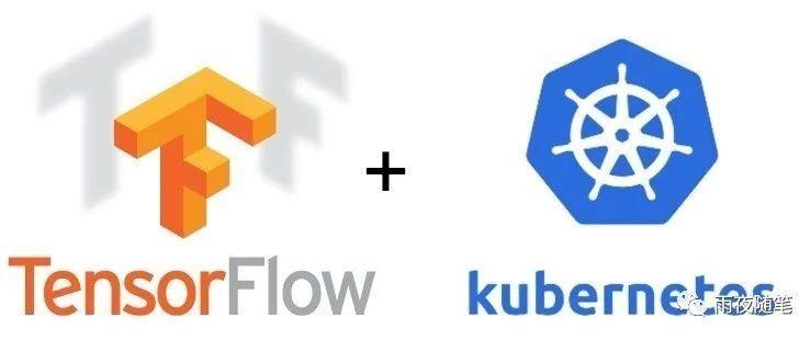 谈一谈Kuberflow