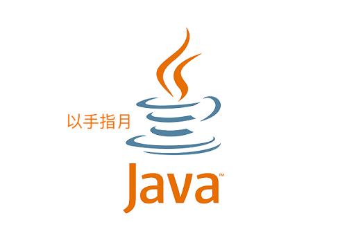 《零基础学 Java》 FAQ 之 12-理解引用
