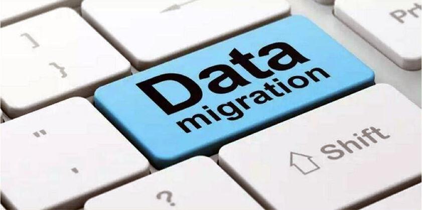 Oracle LogMiner 数据迁移实战
