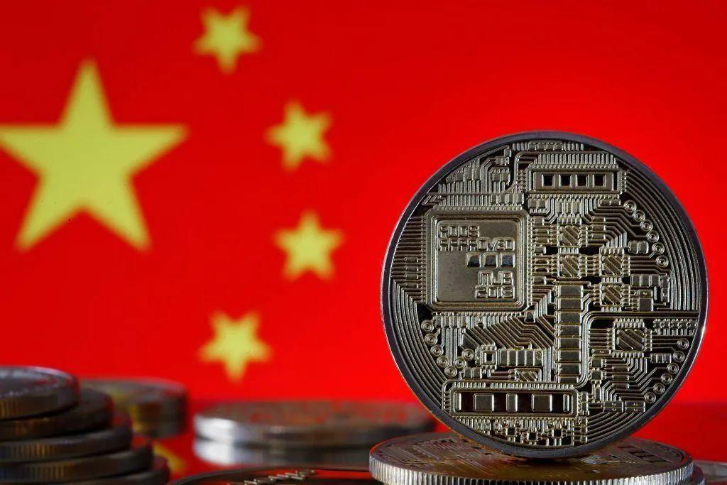 鼓舞人心!主席支持数字经济!央行数字货币研究所为世界制定区块链相关国际标准