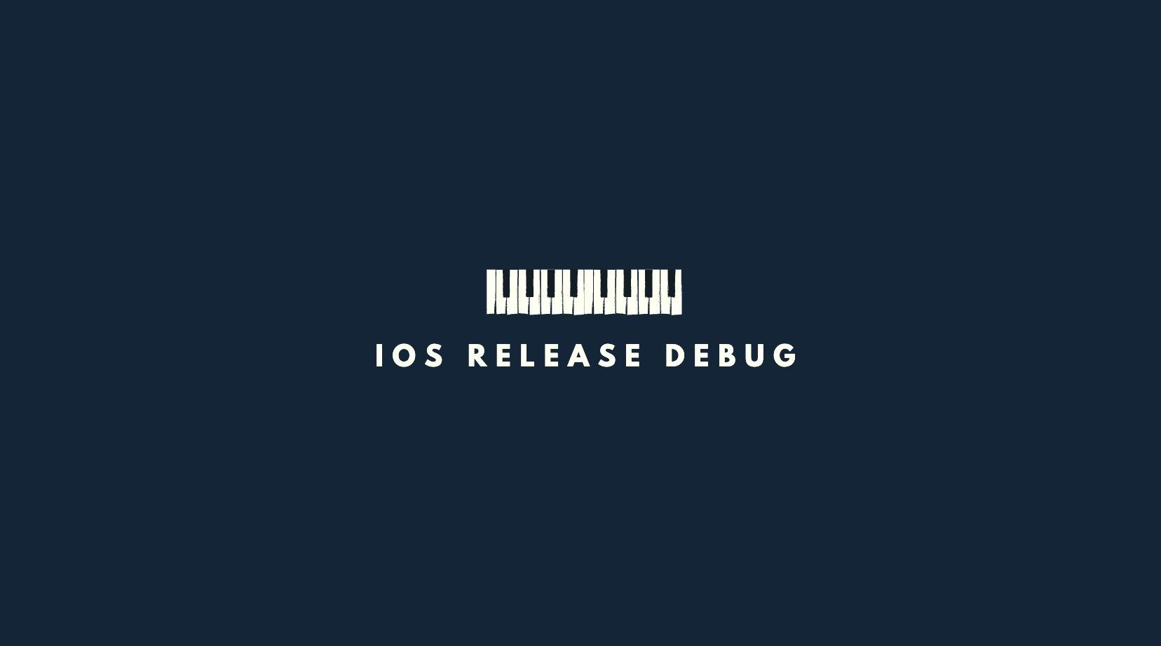 iOS Release 版本开启调试功能