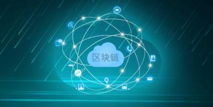 区块链跨境支付系统开发,OTC承兑商支付平台搭建