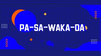 敏捷为什么会失败之「PA-SA-WAKA-DA」理论