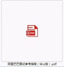 https://static001.geekbang.org/infoq/3e/3e164ae346d7d5a26b04062b37ff1d4d.jpeg?x-oss-process=image/resize,w_416,h_234