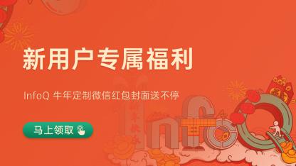 欢度春节|新用户专属福利