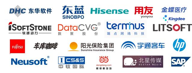 中国计算机软件开发合同纠纷分析报告(2019-3)