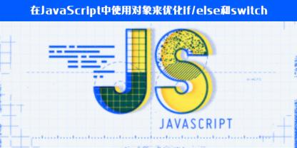 https://static001.geekbang.org/infoq/48/481b6a8e8d4fa89b713b1333d153018c.jpeg?x-oss-process=image/resize,w_416,h_234