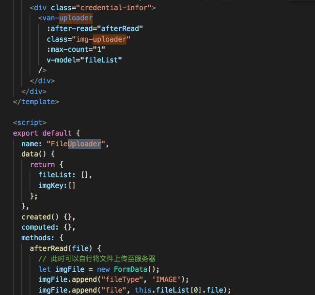 前端开发:Vant组件—Uploader文件上传的方法(图片上传)