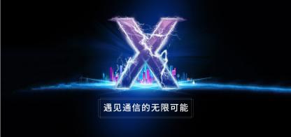 融云 IM+RTC+X「全」通信解决方案,赋能全平台、多语言开发者