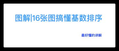 https://static001.geekbang.org/infoq/51/51cea64a1e4297ef12a3ab2e567a3ea2.png?x-oss-process=image/resize,w_416,h_234