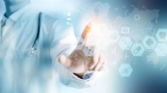 创新监管首批8个试点应用公示 其中7个涉及区块链