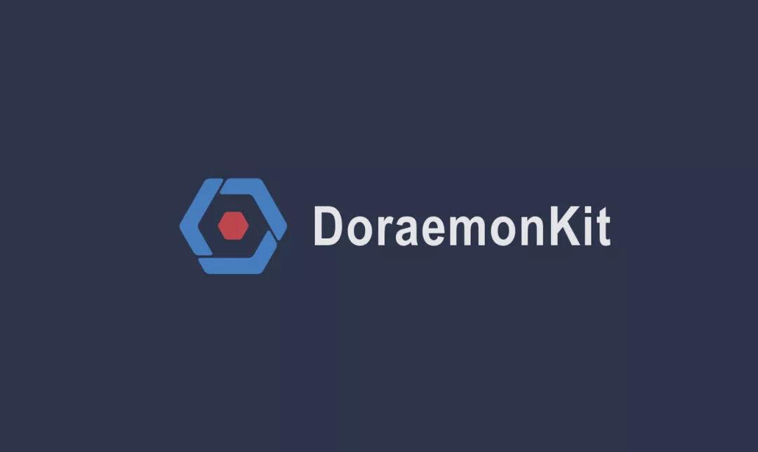 滴滴DoKit-功能介绍之文件同步助手