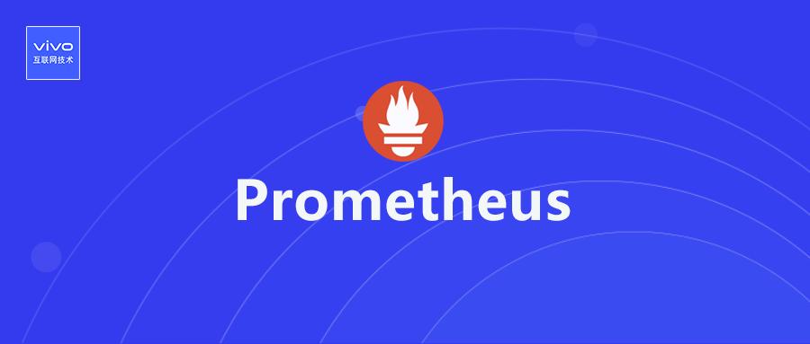 深入浅出开源监控系统Prometheus(上)