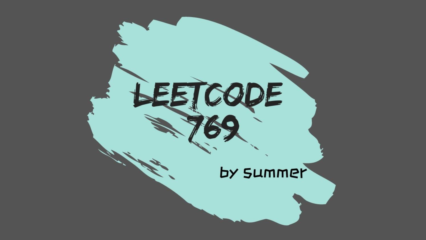 LeetCode 769. Max Chunks To Make Sorted