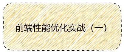 https://static001.geekbang.org/infoq/56/56ea66a3f23d77e6e0565dfe5a86c873.png?x-oss-process=image/resize,w_416,h_234