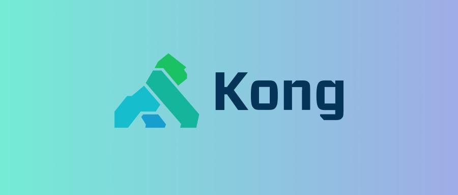 API网关——Kong实践分享