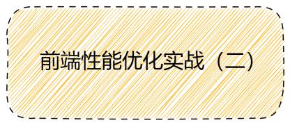 https://static001.geekbang.org/infoq/59/59694b2d7411c1d2a88024939b62a900.png?x-oss-process=image/resize,w_416,h_234