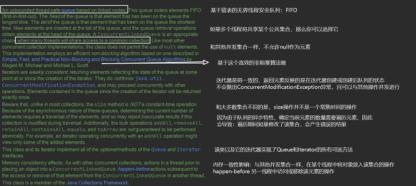 https://static001.geekbang.org/infoq/5f/5f82dd44219e9d3432433391f488dc94.png?x-oss-process=image/resize,w_416,h_234