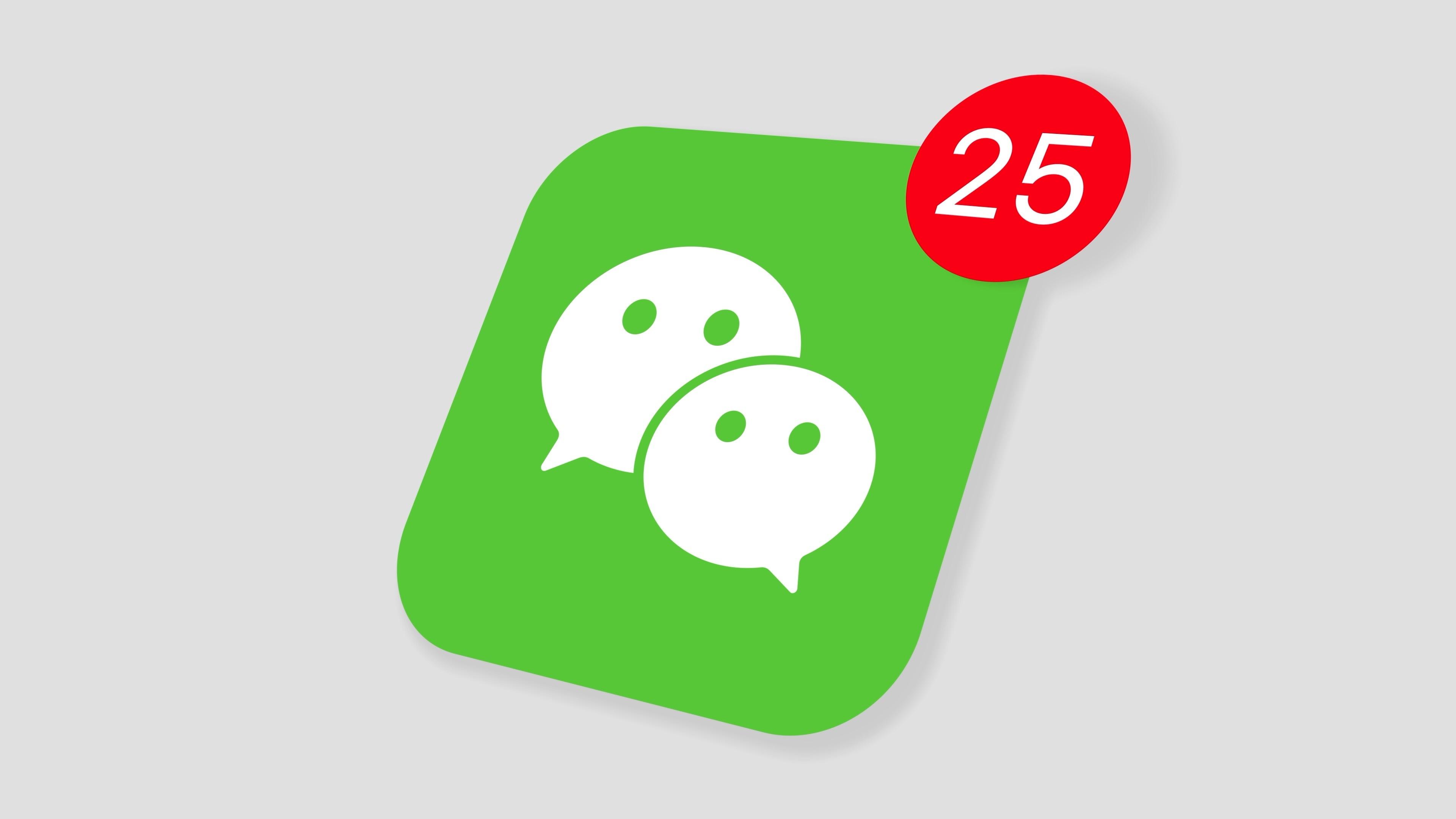 微信朋友圈为什么没有阅读数?