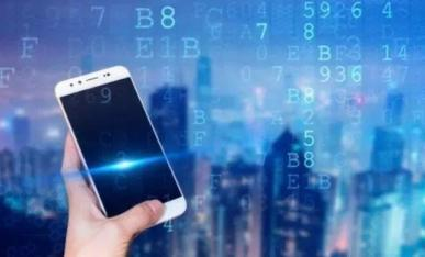 区块链+数字经济,我们看到了什么